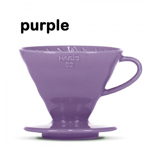 """Hario Handfilter V60 """"Colour Edition"""" purple Größe 02"""